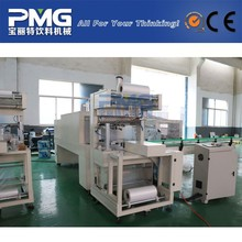 PMG Easy Operation Automatic L Type PE Film Heat Shrink Wrapping Machine Price