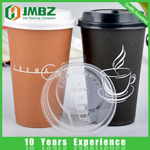 Custom LOGO printed coffee paper cup take away cup starbucks drink cup hot/cold 12/16oz