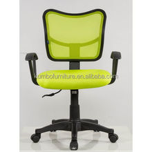 High quality and low price ergonomic small size office mesh task chair KBF WT001