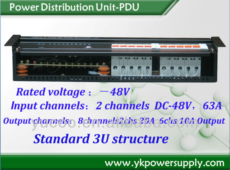 alibaba website outdoor 1-8 channels power distribution system