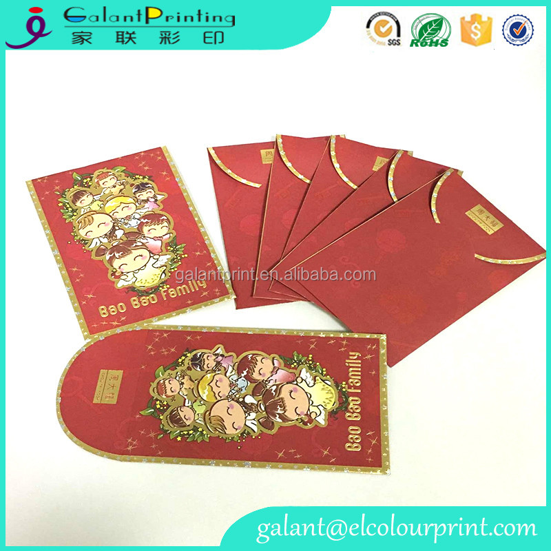custom red packet chineses new year money gift envelopes