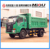 Low Price 6X4 20 Cubic Meter Dump Truck Dongfeng Tipper Truck For Sale