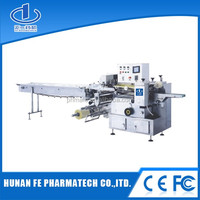 Small plastic bottle making laminating packaging machine