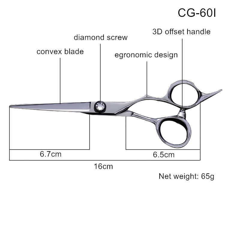 2017 New Japanese Sword Design Hair Shears CG-60IProfessional Hair Scissors