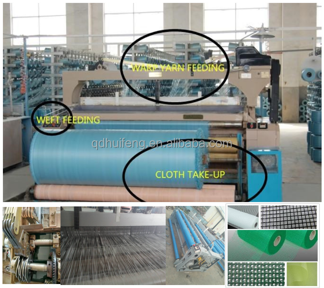 High performance plastic braiding machine/power loom price/mesh machine popular in China
