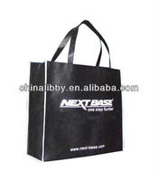 shopping bag non woven bag