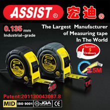 ASSIST two locks new model auto-stop best-selling clear print only cm elastic embedded rubber tape measure for construction