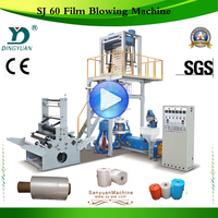 HAS VIDEO ldpe shrink film blowing machine