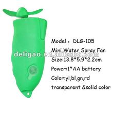 Promotion gifts Outdoor portable Mini water mist fan for battery