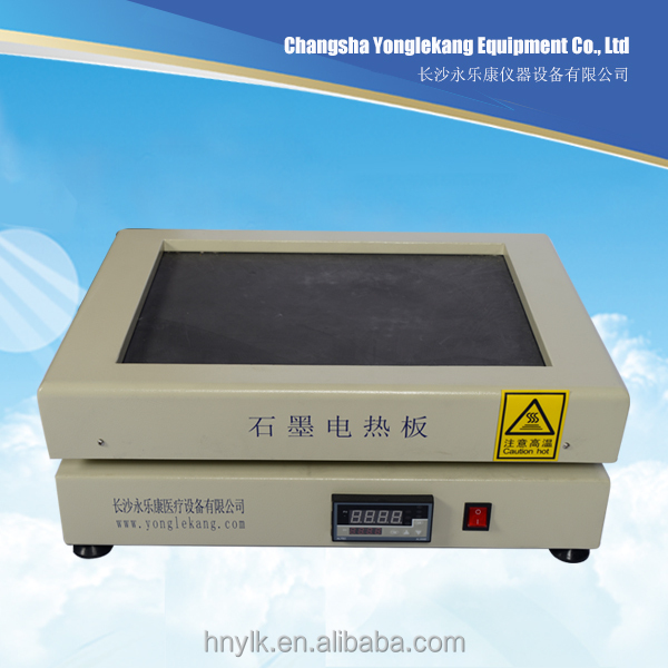 High performance laboratory PID control electric table top hotplate with 400C max control