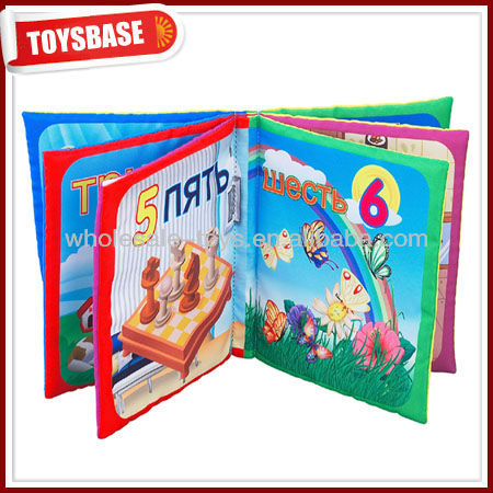 sensory educational toys
