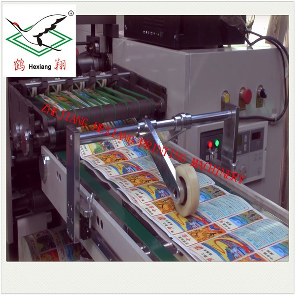 RY320-8B best sale automatic color printing machine