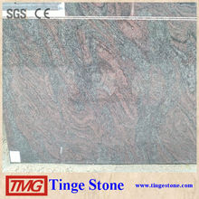 Paradiso granite block For Sale