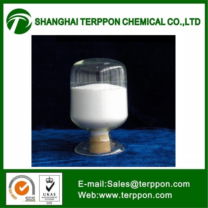 High Quality Glycerol Tristearate,CAS#555-43-1,Best price from China,Factory price Hot sale Fast Delivery!!!