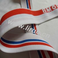 Nylon woven jacquard elastic ribbon for undewear