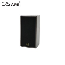 "C6 6"" fullrange professional small active speaker, multifunctional compact speaker with optional built-in DSP amps module"