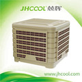 Ventilation indutrial evoporative air cooler with water cooling fan