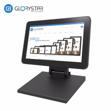 Leading 10 inch Android Pos All In One 13 inch Industrial Tablet 14 inch 15 inch Android All-In-One tablet PC