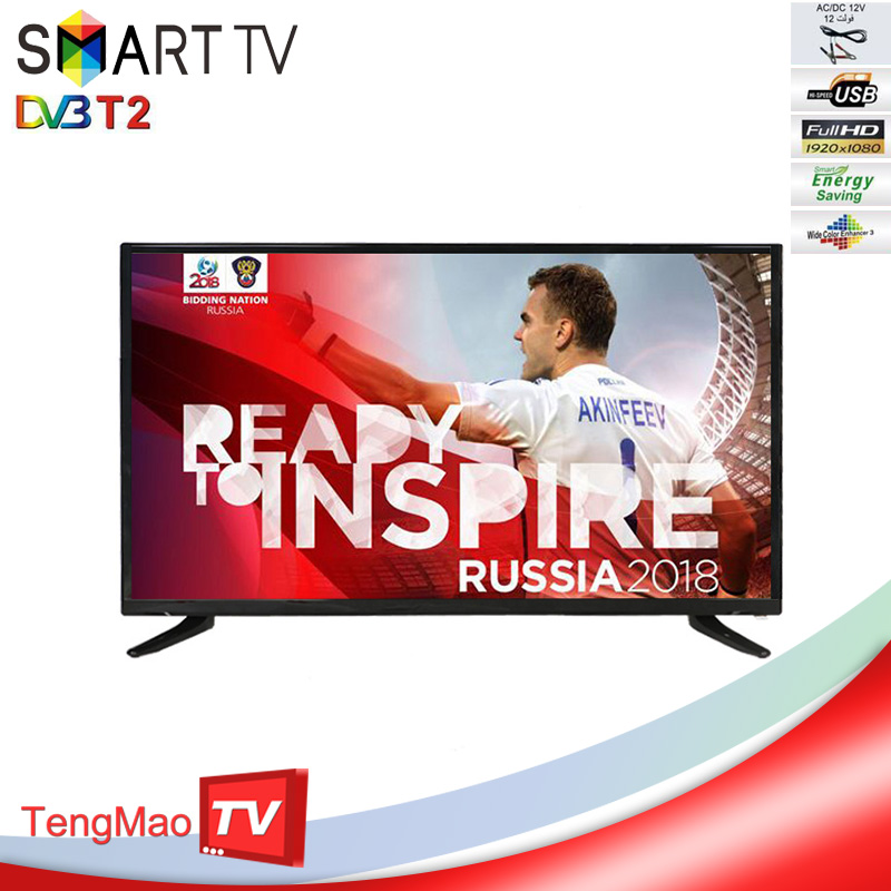 Best Price 24 55 Inch lcd led tv spare parts Full HD TV With VGA Port