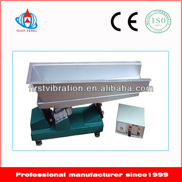 Micro electromagnetic vibrating feeder with small power consumption