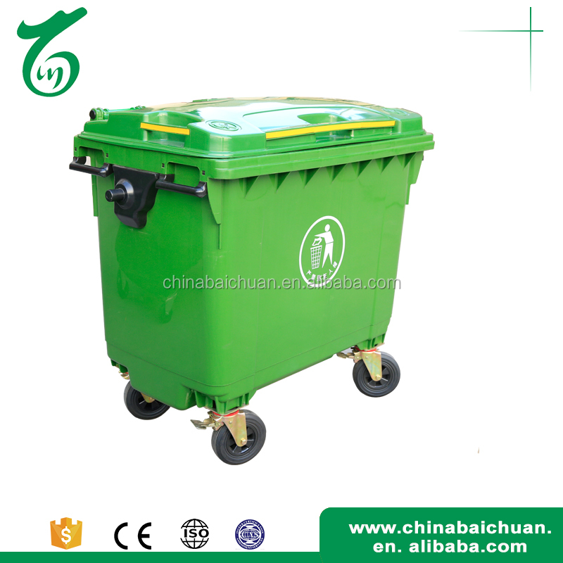 660L modern school plastic litter bins with wheels