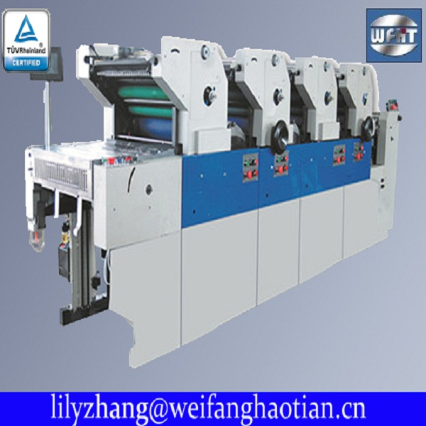 HT456 4-color hot sale large format heidelberg GTO52 offset printing machine