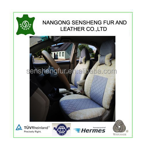 cloth figured auto accessories seat covers