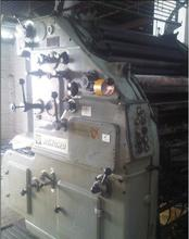 Offset Printing Machine (Man-Roland FSO Rekord) German Made for Sale