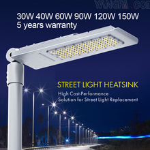 Hubs shoe shape cost effective Liquidate inventory outdoor street light led