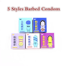 Hot spiked condoms for men 5 style g-spot Especial barbed quality condom Vagina massage condones sex toys for men sex products