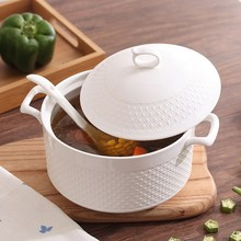 Alibaba ceramic casserole dish thermoware casserole with glass lid