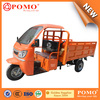 2016 Chongqing Popular Motorized Water Cooled Differential Cargo 250CC Cargo Tricycle With Cabin