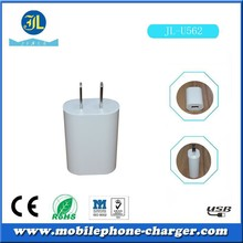 Mobile phone accessories factory in china mobile phone usb wall charger with water transfer printing