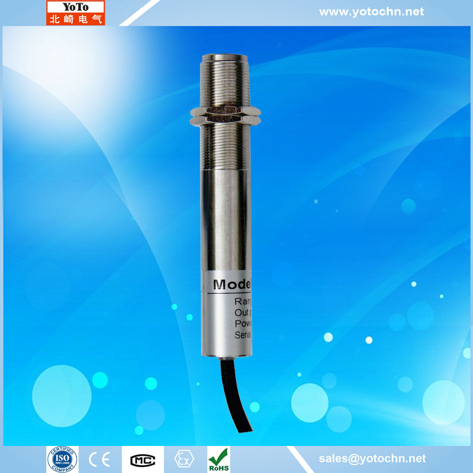Infrared Temperature Transmitter