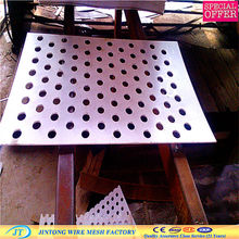 search all products of perforated mesh/perforated panels(supplier)