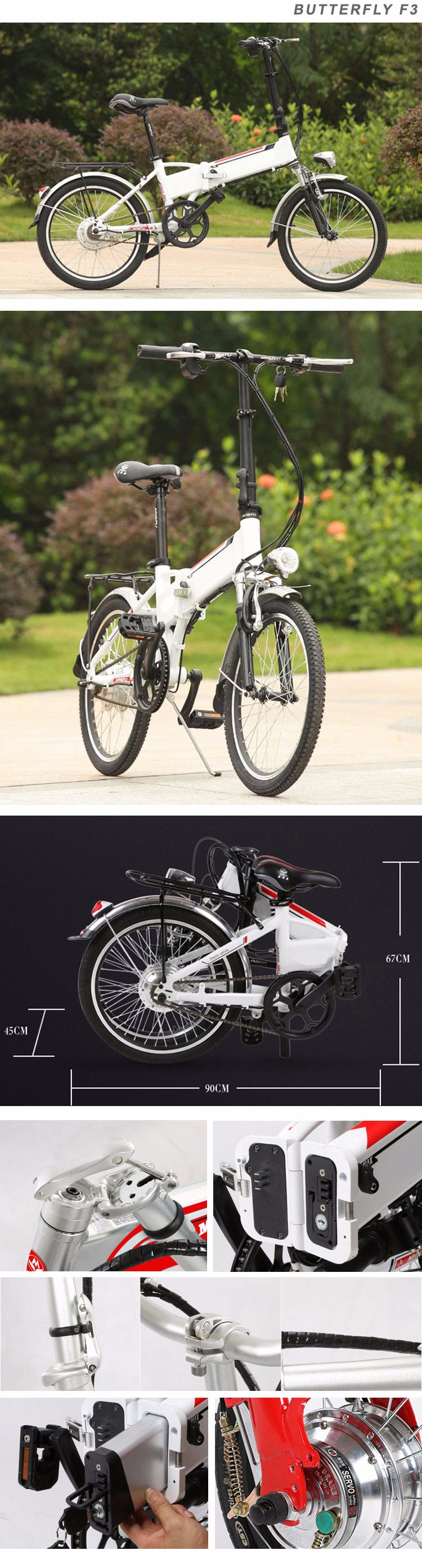 Dynabike Butterfly F3 - 16 Inch Foldable Electric Bicycle - 8AH Lithium Battery