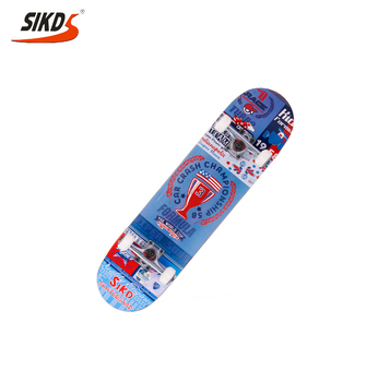 31*8.0 inch 7 ply chinese Maple skateboard double kick concave skateboard