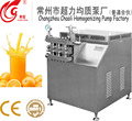 High quality emulsion homogenizer machine
