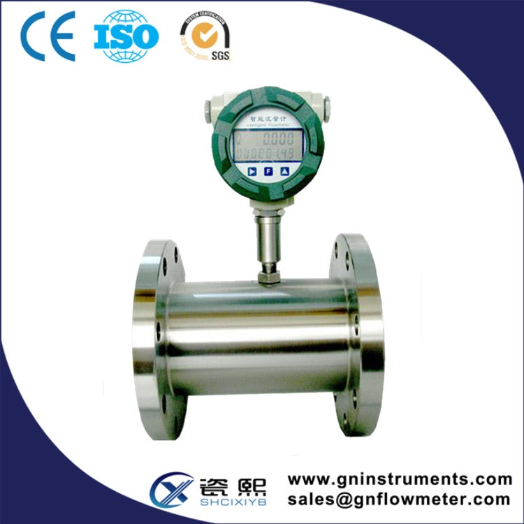 CX-TFM turbine flowmeter\cheap water flow meter