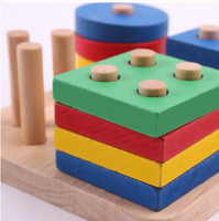 Big Learning Educational Wooden Toys Children Wooden geometry Stacking game Colorful Wooden Blocks Baby Early Learning Toys