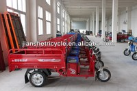 2014 new electric delivery trike for sale