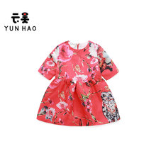 Beautiful Children Frocks Designs Chinese Patterns Kids Girls Party Wear Dresses
