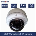 Most popular 4 Megapixel Onvif Full HD Vandalproof Dome IP Camera with high definition