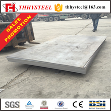 crc sheet price cold rolled steel sheet in weight calculation prices 4x8 mild steel sheet