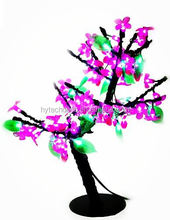 Color changing & waterproof mini lilacs tree for street decorations