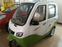 2016 new/used electric passenger car for sale