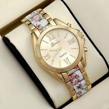 Fashion Vogue Flower Geneva Watch Gold Plated Stainless Steel Case Back Wrist Watch Women Ladies Watches