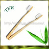 2015 best selling environmental bamboo toothbrush goods of high demand