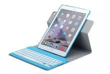 DIHAO 360 degree Rotating Stand Leather Case Cover Detachable Bluetooth Keyboard