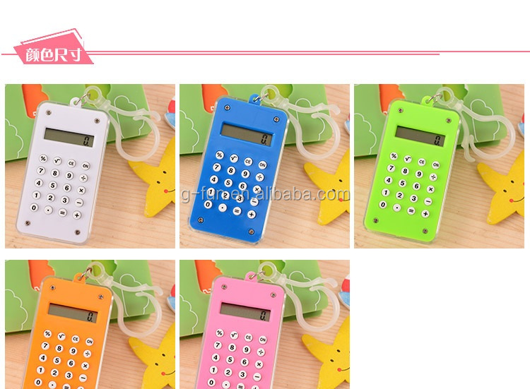 Calculator 8-bit Display Mascot Arithmetic Calculator Student stationery Small Plastic Pendant Children Enlightenment Calculator